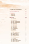 A_Prelims(18pps)16.jpg