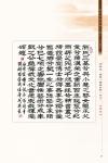 B1_甲部_書畫作品選(1-53)23.jpg