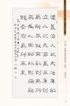 B1_甲部_書畫作品選(1-53)27.jpg