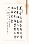 B1_甲部_書畫作品選(1-53)29.jpg