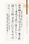 B1_甲部_書畫作品選(1-53)35.jpg