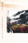 B2_甲部_書畫作品選(54-105)17.jpg