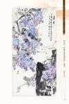B2_甲部_書畫作品選(54-105)22.jpg