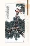 B2_甲部_書畫作品選(54-105)24.jpg