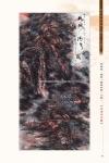 B2_甲部_書畫作品選(54-105)40.jpg