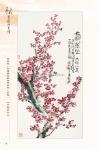 B2_甲部_書畫作品選(54-105)43.jpg