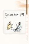 B2_甲部_書畫作品選(54-105)44.jpg