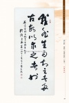 B2_甲部_書畫作品選(54-105)52.jpg