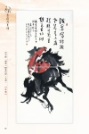 B3_甲部_書畫作品選(106-156).jpg