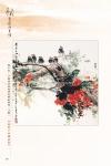 B3_甲部_書畫作品選(106-156)13.jpg