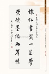 B3_甲部_書畫作品選(106-156)22.jpg
