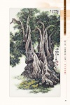 B3_甲部_書畫作品選(106-156)28.jpg