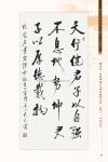 B3_甲部_書畫作品選(106-156)32.jpg