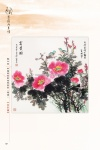 B3_甲部_書畫作品選(106-156)33.jpg
