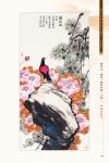B3_甲部_書畫作品選(106-156)40.jpg