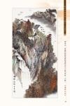 B3_甲部_書畫作品選(106-156)48.jpg
