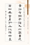 B4_甲部_書畫作品選(157-207).jpg
