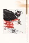 B4_甲部_書畫作品選(157-207)7.jpg