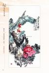B4_甲部_書畫作品選(157-207)16.jpg