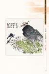 B4_甲部_書畫作品選(157-207)21.jpg