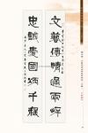 B4_甲部_書畫作品選(157-207)23.jpg