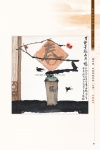 B4_甲部_書畫作品選(157-207)25.jpg