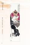 B4_甲部_書畫作品選(157-207)26.jpg