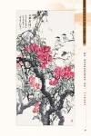 B4_甲部_書畫作品選(157-207)33.jpg