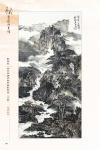 B4_甲部_書畫作品選(157-207)38.jpg