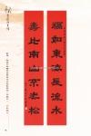 B4_甲部_書畫作品選(157-207)40.jpg