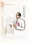 B4_甲部_書畫作品選(157-207)46.jpg