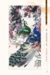 B5_甲部_書畫作品選(208-231)2.jpg