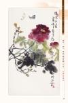 B5_甲部_書畫作品選(208-231)14.jpg