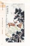 B5_甲部_書畫作品選(208-231)23.jpg