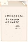 E_題詞(242-299)13.jpg