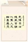 E_題詞(242-299)20.jpg