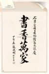 E_題詞(242-299)21.jpg