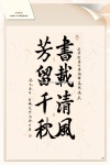 E_題詞(242-299)26.jpg