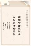 E_題詞(242-299)27.jpg