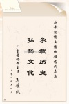 E_題詞(242-299)31.jpg