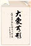 E_題詞(242-299)42.jpg