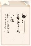 E_題詞(242-299)43.jpg