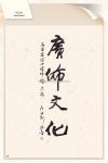 E_題詞(242-299)45.jpg
