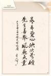 E_題詞(242-299)48.jpg