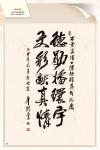 E_題詞(242-299)51.jpg
