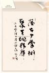E_題詞(242-299)52.jpg
