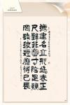E_題詞(242-299)54.jpg