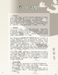 02 (p23-51)_抗日英雄 9182.jpg