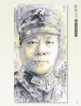 03 (p52-59)_抗日英雄 西安4.jpg