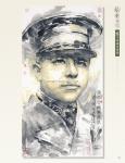 03 (p52-59)_抗日英雄 西安6.jpg